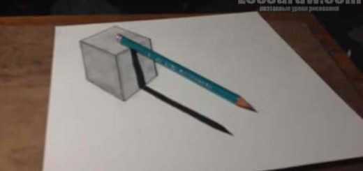 How To Draw 3D Cube Illusion Step By Step