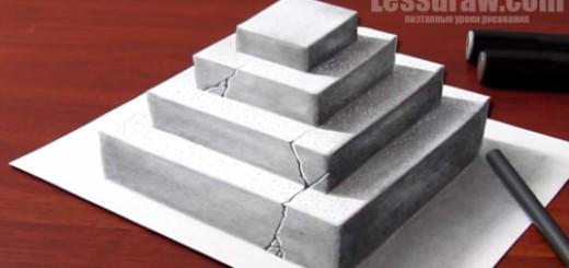 Pyramid 3D