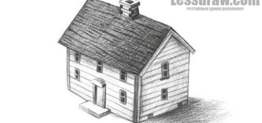 How To Draw 3D House